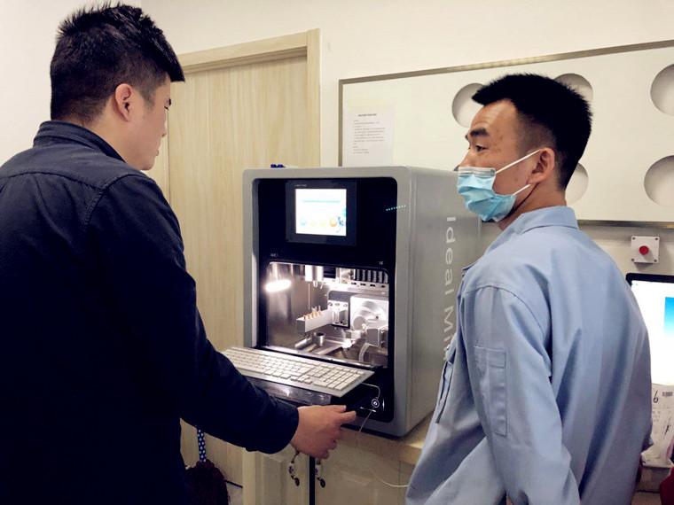 国数新材(北京)技术有限公司